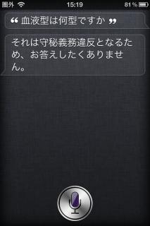 s_siri_ketsueki